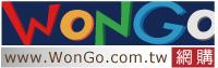 WonGo 網購 網路購物 logo